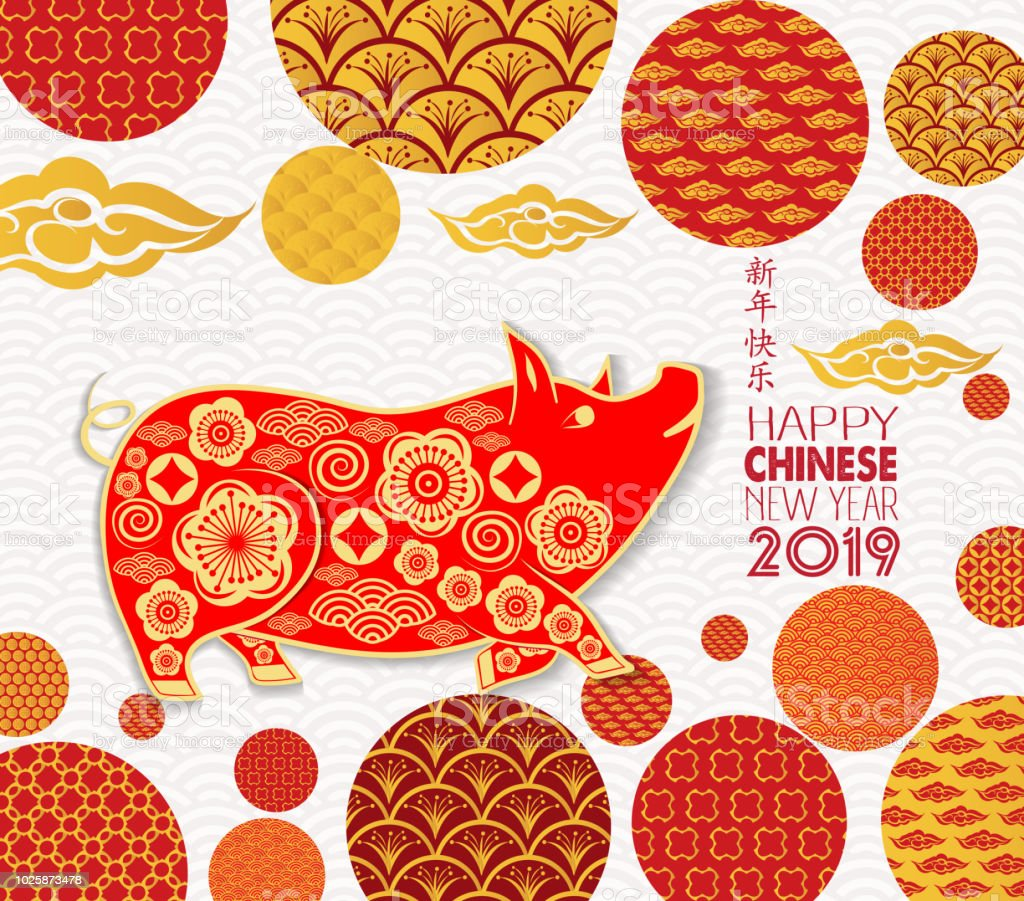 happy new year 2019 template greeting card in oriental style chinese characters mean happy
