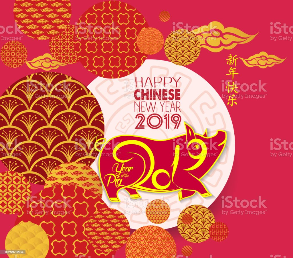 Happy New Year 2019 Template Greeting Card In Oriental Style Chinese