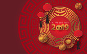 Happy New Year 2019 and Chinese New Year 2570