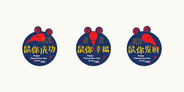 Happy New Year 2020 Year of the rat with paper cut style. Zodiac sign for greetings card, flyers, invitation, posters, brochure, banners, calendar.Hieroglyphsl: happiness, peace, wealth, success.