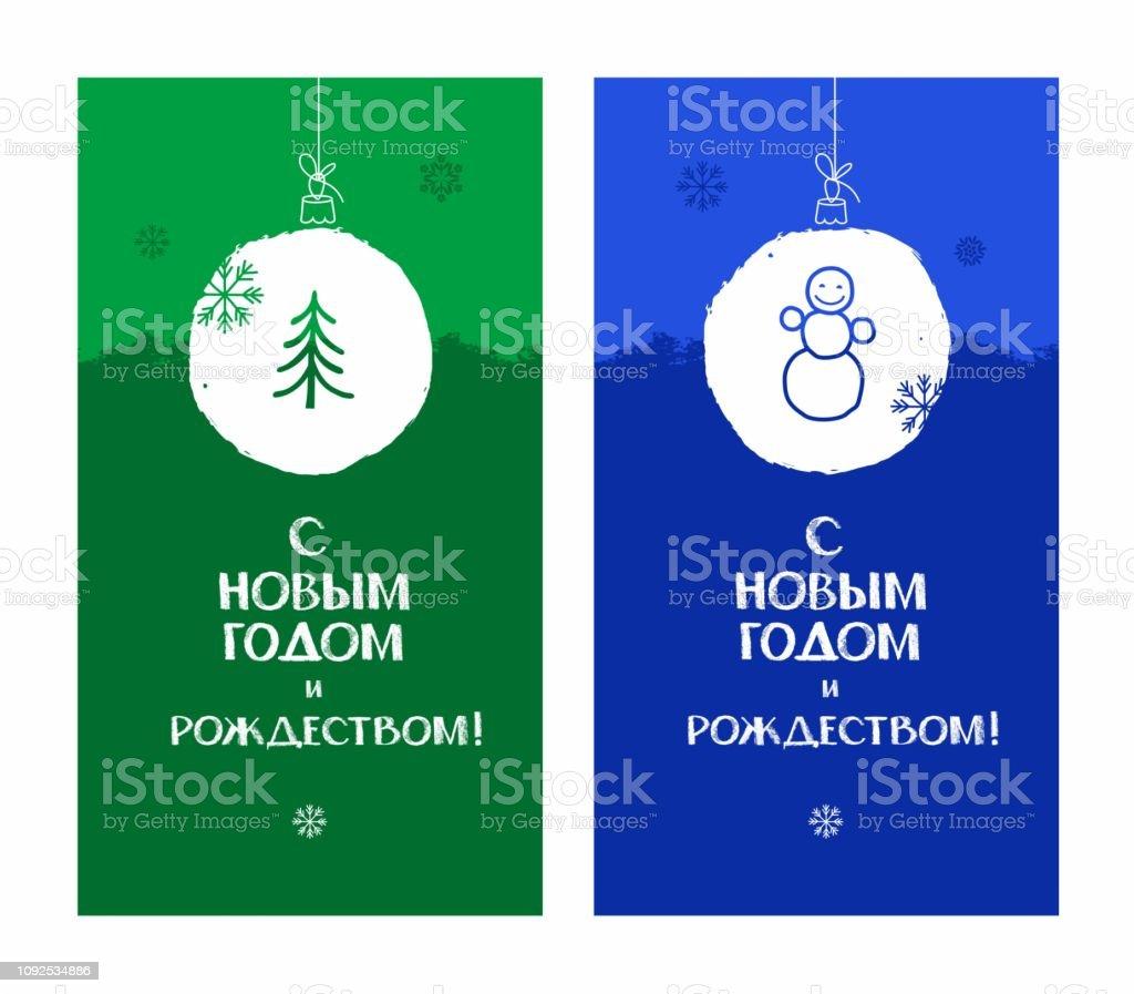 Was Heißt Frohe Weihnachten Auf Russisch.Frohes Neues Jahr Und Frohe Weihnachten Baum Schneemann Blau Grün