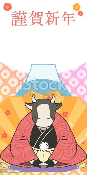 Happy New Year banner, greeting cow, vertical display