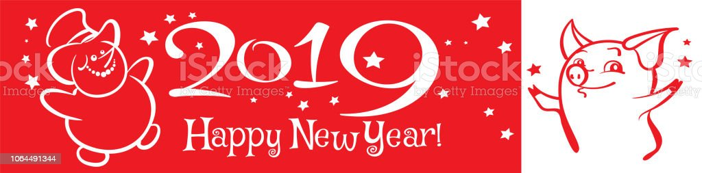 2019 happy new year banner royalty free 2019 happy new year banner stock vector