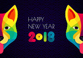 Happy New Year Banner with Colorful Dogs. Vector Holiday Background. Template Poster for 2018 Celebration.
