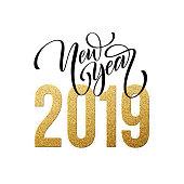 2019 Happy New Year. Beautiful Handwritten modern brush lettering, calligraphy. Vector illustration EPS10