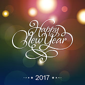 Happy New Year lighting background 2017.