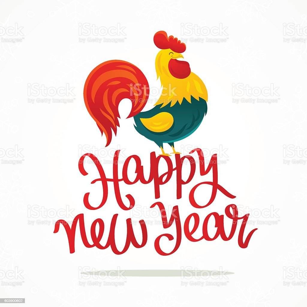 happy new year cartoon drawing of a rooster stock vector art
