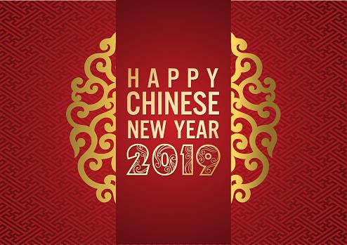 Happy New Year, Chinese New Year, 2019