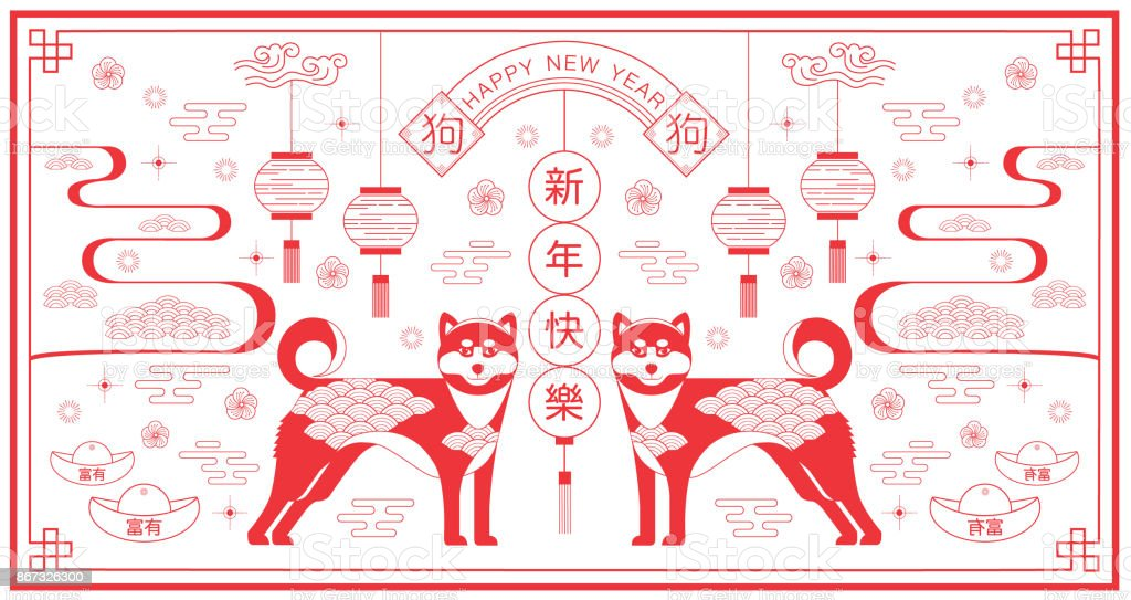 Happy New Year 2018 Chinese New Year Greetings Year Of The Dog ...