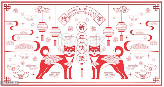 happy new year 2018 chinese new year greetings year of the dog fortune stock vector art
