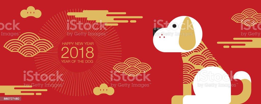 Happy New Year 2018 Grüße Chinesisches Neujahr Jahr Des Hundes ...
