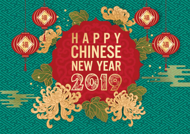 happy new year, chinese new year, year of the pig 2019 - китайский новый год stock illustrations