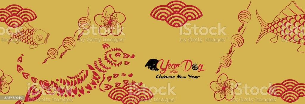 Happy new year dog 2018chinese new year greetings year of dog stock happy new year dog 2018chinese new year greetings year of dog m4hsunfo