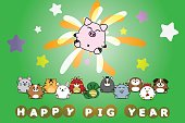 Happy new year for Pig year of animal symbol Chinese zodiac horoscope in cartoon vector design illustration