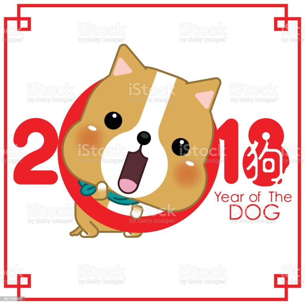 2018 Happy New Year Greeting Card Celebration Background With Dog