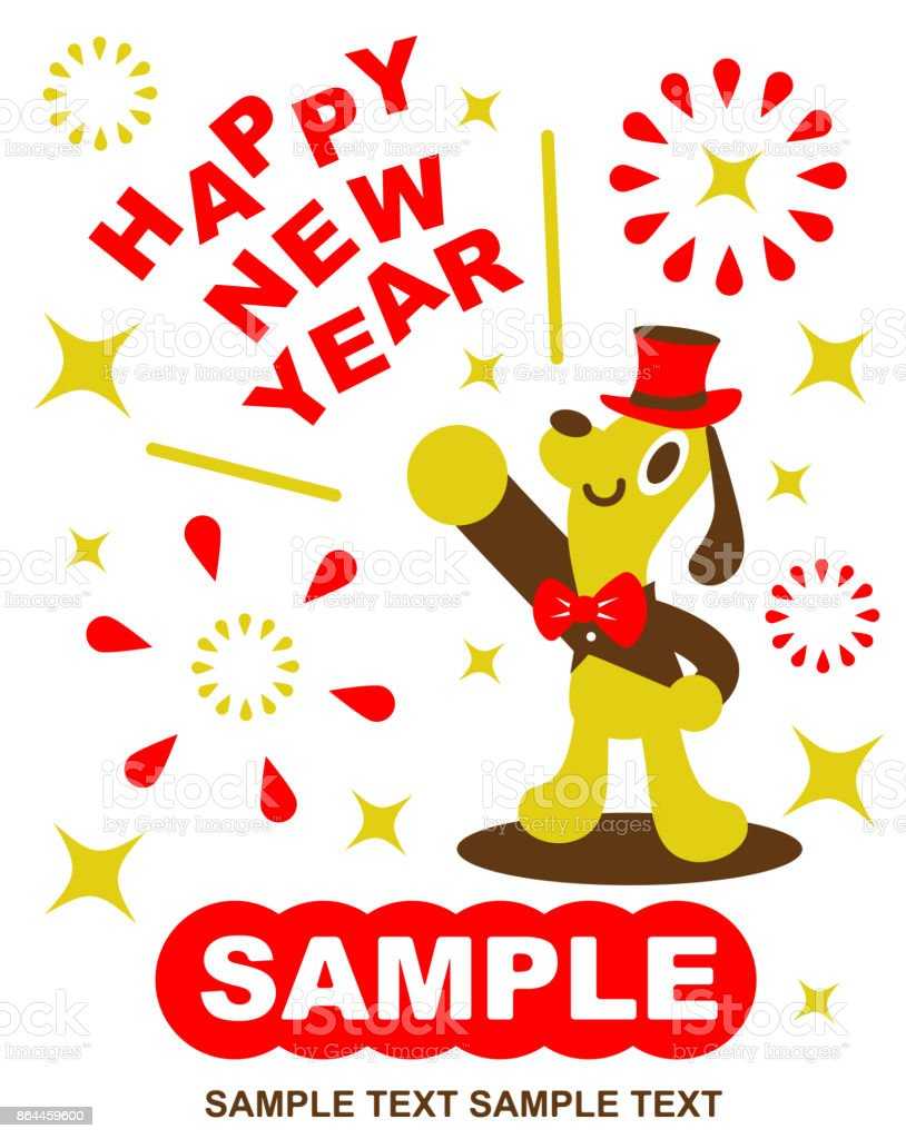 happy new year greeting card with cute dog wearing a top hat royalty free happy