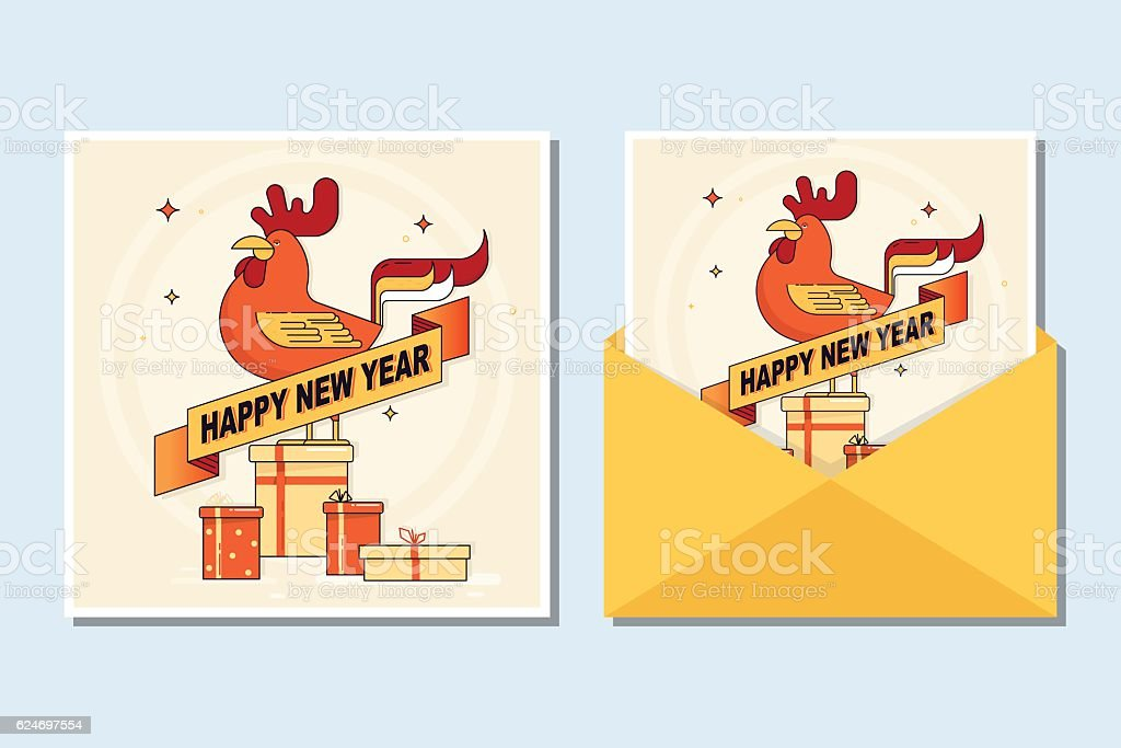 2017 Happy New Year Greeting Card With Cute Rooster. Royalty Free 2017 Happy  New