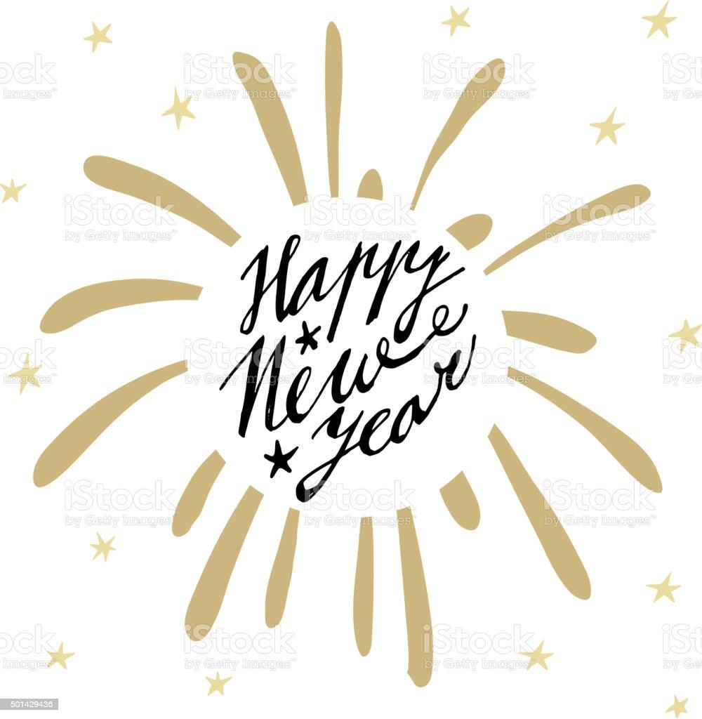 幸せな新年のグリーティングカードに手書き文字星花火 2015年の