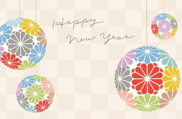 日本の伝統的な柄着物の花の背景に新年おめでとう - ボタニカル点のイラスト素材/クリップアート素材/マンガ素材/アイコン素材