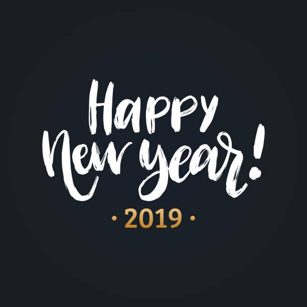 新年あけましておめでとうございます、レタリングの手します。ベクトルの図。グリーティング カードは、黒の背景に装飾的なデザインのポスターです。 - 大晦日点のイラスト素材/クリップアート素材/マンガ素材/アイコン素材
