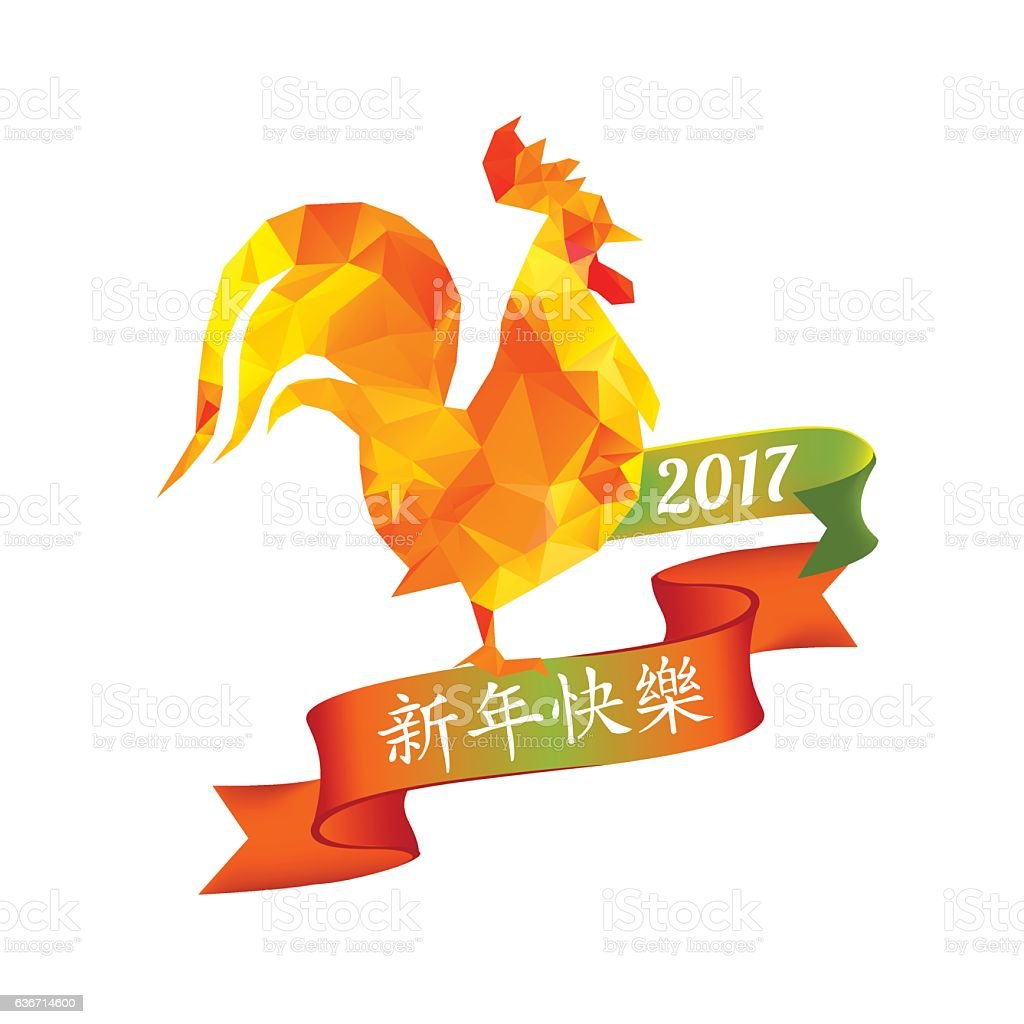 Happy New Year In Chinese Language And Rooster Polygonal Stock ...