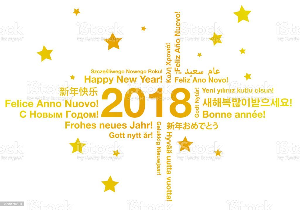Happy New Year in different languages greeting card concept vector art illustration