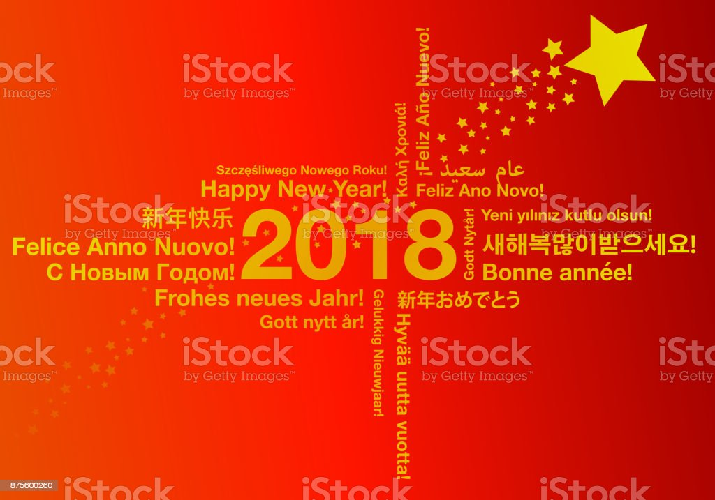 Happy new year in different languages greeting card concept stock happy new year in different languages greeting card concept royalty free happy new year in m4hsunfo