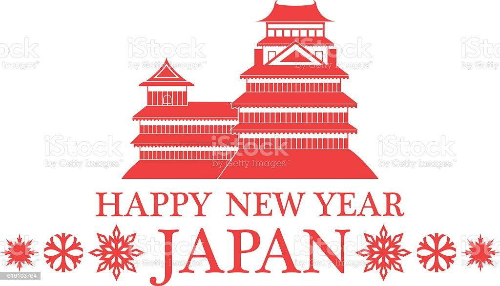 happy new year japan royalty free happy new year japan stock vector art