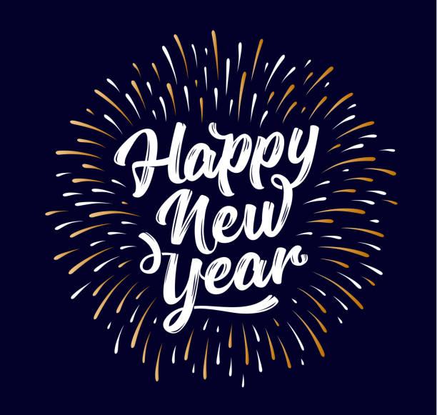 ilustraciones, imágenes clip art, dibujos animados e iconos de stock de feliz año nuevo. texto de letras para feliz año nuevo - víspera de año nuevo