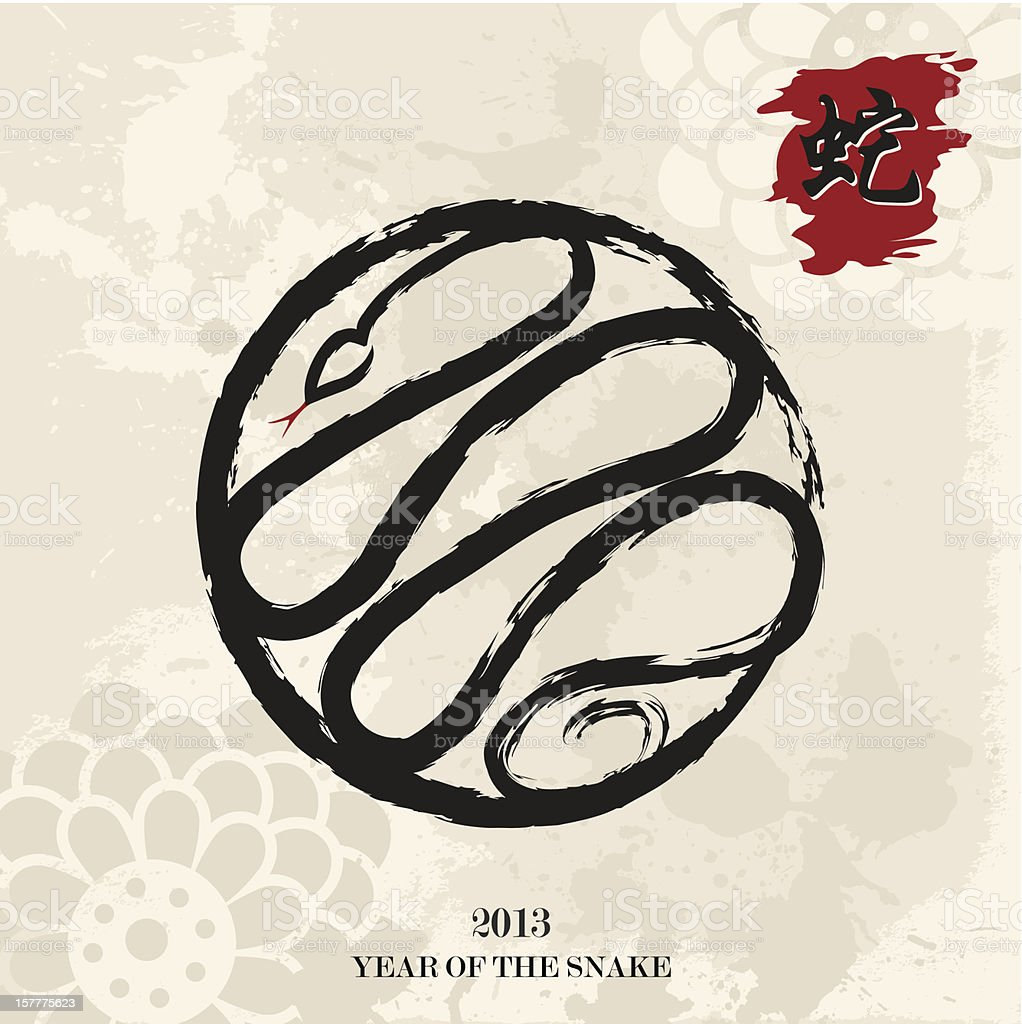 Happy new year of the snake royalty-free happy new year of the snake stock vector art & more images of 2013