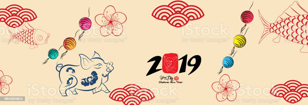 Happy new year, pig 2019,Chinese new year greetings, Year of pig - Royalty-free 2019 stock vector