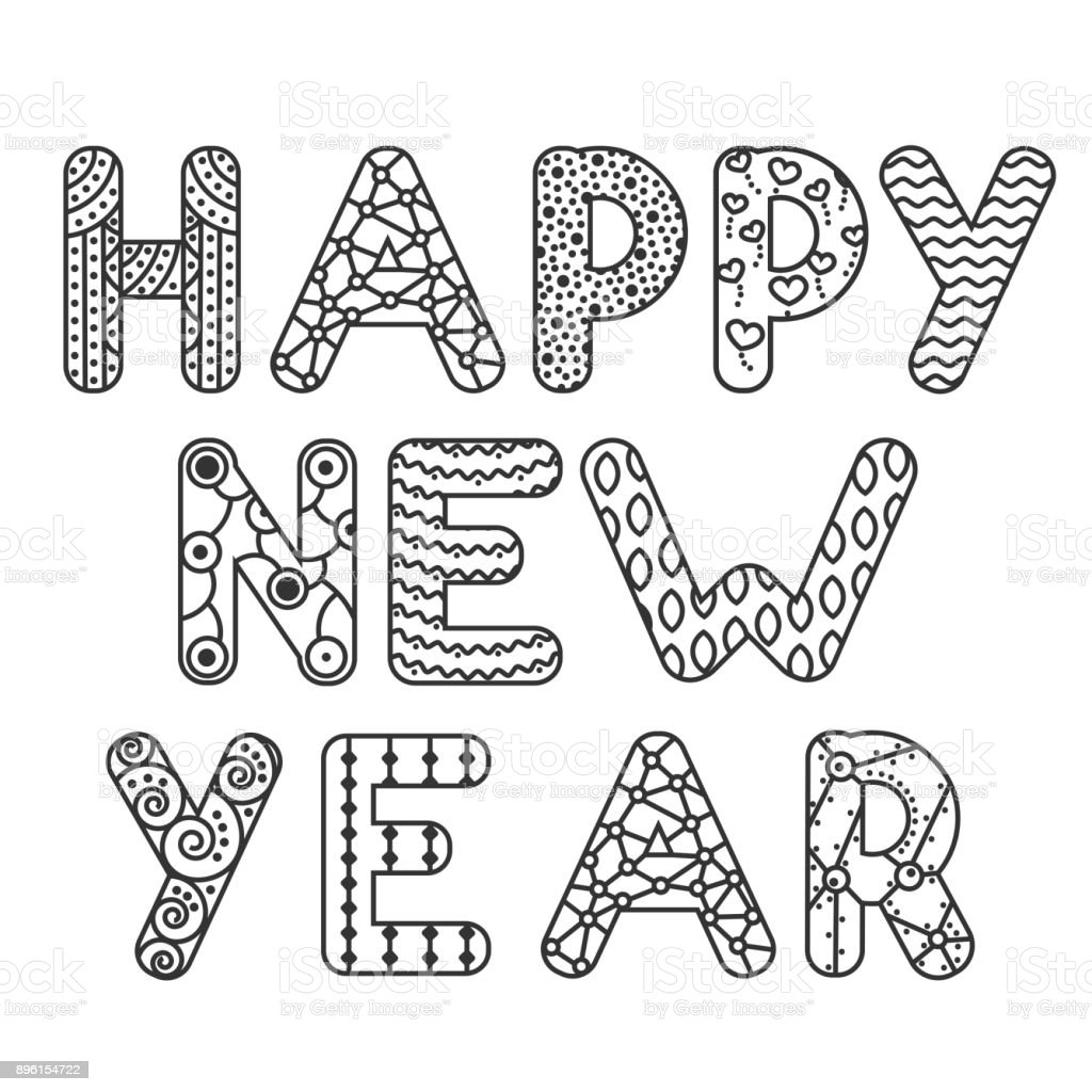 Ilustración De Feliz Año Nuevo Postales O Antiestrés Para Colorear