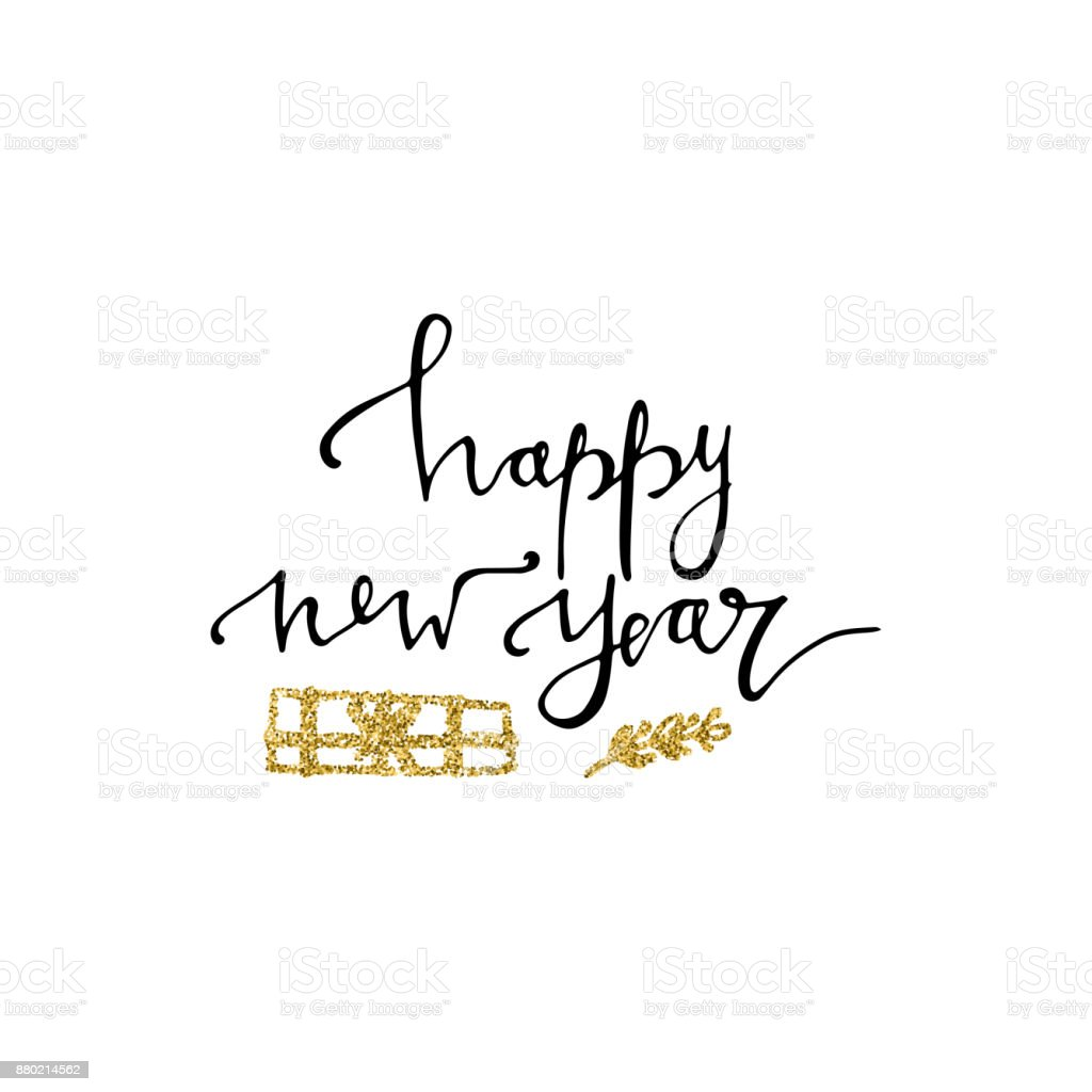 Happy New Year Postcard With Glitter Present And Branch Modern ...