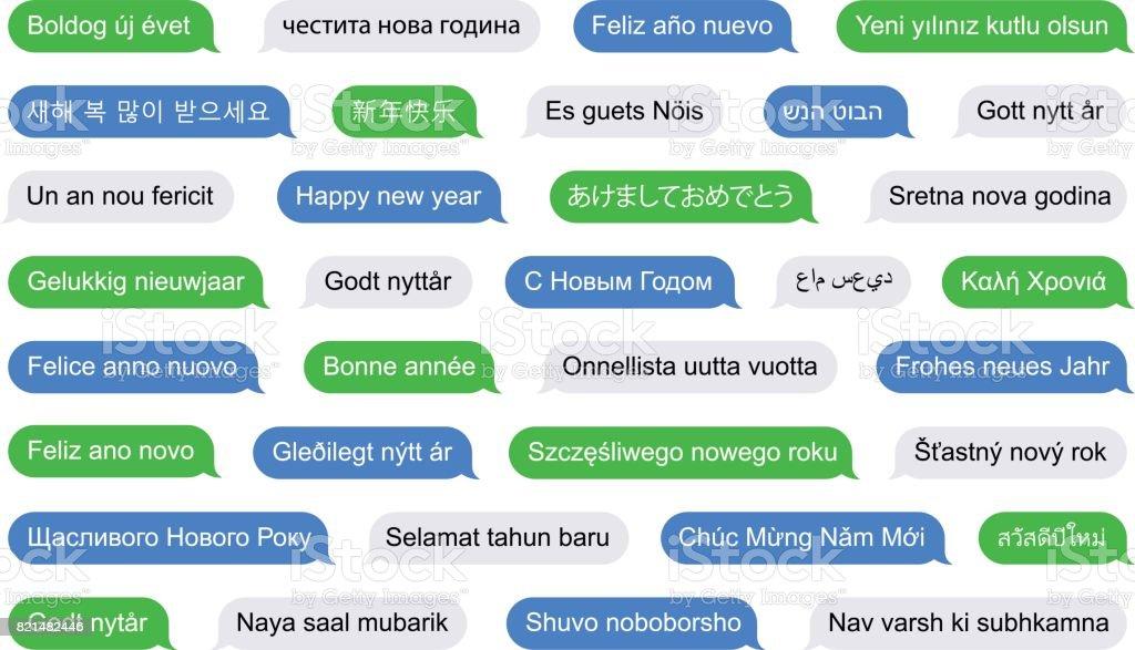 Ilustración De Feliz Año Nuevo Sms Bubbles Y Más Vectores