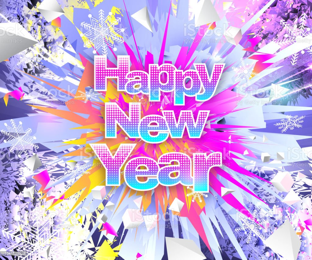 happy new year theme bright multicolored banner royalty free happy new year theme bright multicolored
