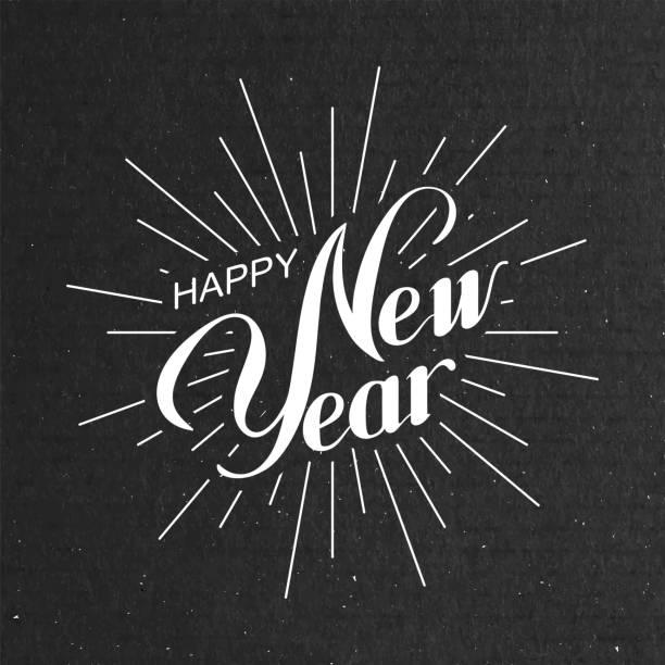 szczęśliwy nowy roku - new year stock illustrations