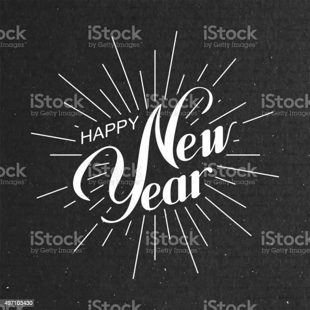 Szczęśliwy Nowy Roku - Stockowe grafiki wektorowe i więcej obrazów 2015