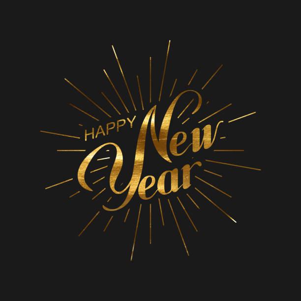 幸せな新年を  - 大晦日点のイラスト素材/クリップアート素材/マンガ素材/アイコン素材