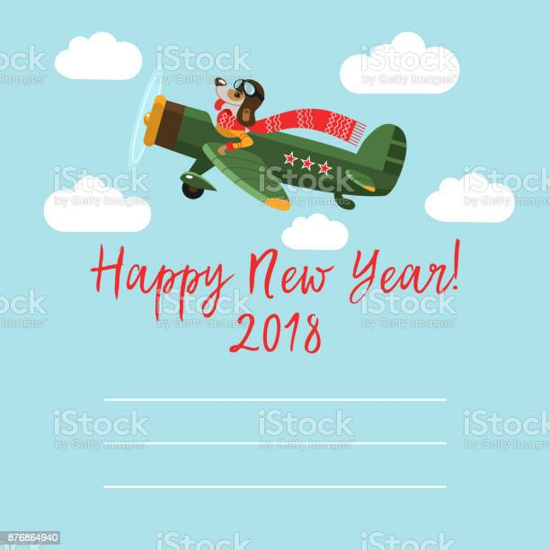 Happy new year vector illustration vector id876864940?b=1&k=6&m=876864940&s=612x612&h=ni 6qk8akhujhilcy0xusm4yh  se1u9aapwhqbj79s=
