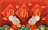 Happy new year with cute mouse and welcome the spring season calligraphy written in Chinese words on spring couplet, red background