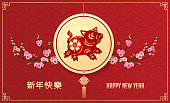 Pig paper-cut, year of the pig, new year 2019