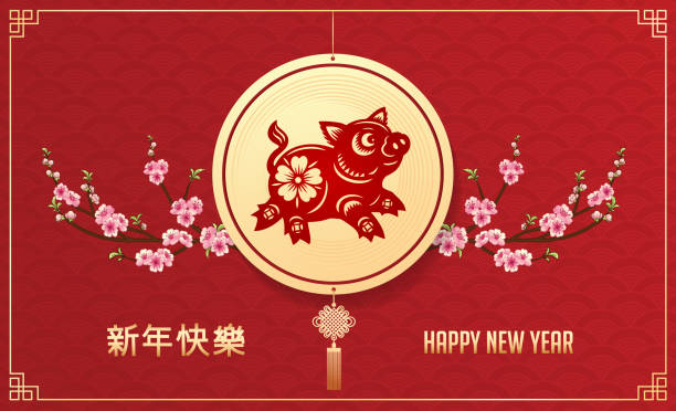 happy new year, year of the pig, new year 2019, lunar new year, chinese new year - year of the pig stock illustrations, clip art, cartoons, & icons