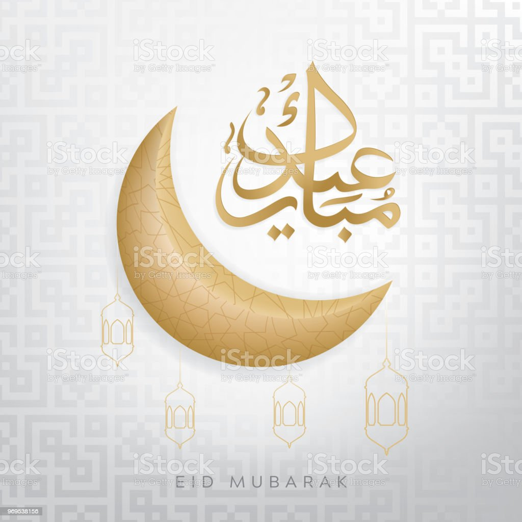 Happy Of Eid Illustration For Greeting Card And Poster In Arabic