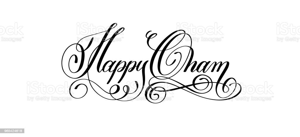Happy Onam hand lettering calligraphy text royalty-free happy onam hand lettering calligraphy text stock vector art & more images of art