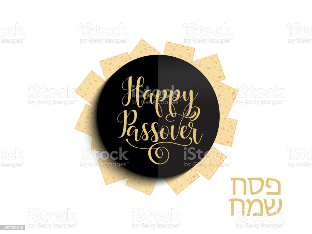 Happy Passover background traditional matzo illustration for greeting card, ad, promotion, poster, flyer, blog, article, social media. Happy Passover in Hebrew vector art illustration