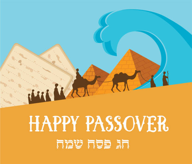 Happy Passover card with Matza in Hebrew- Vector Happy Passover card with Matza in Hebrew- Vector Illustration passover stock illustrations