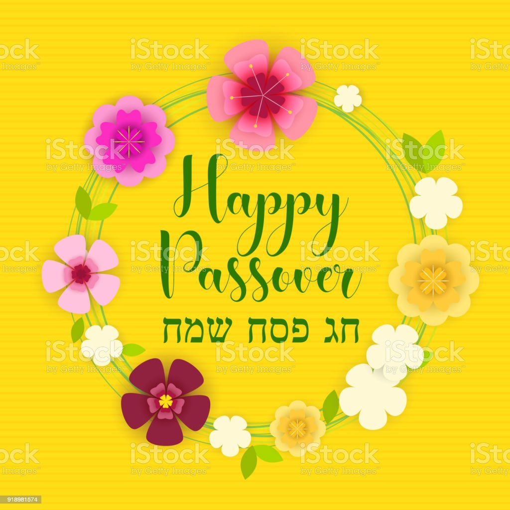 Happy passover greeting card stock vector art more images of april happy passover text happy passover on hebrew greeting card royalty free m4hsunfo