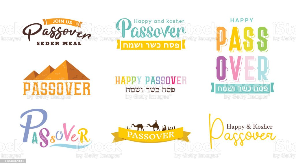 Happy Passover greeting in hebrew collection- Vector vector art illustration