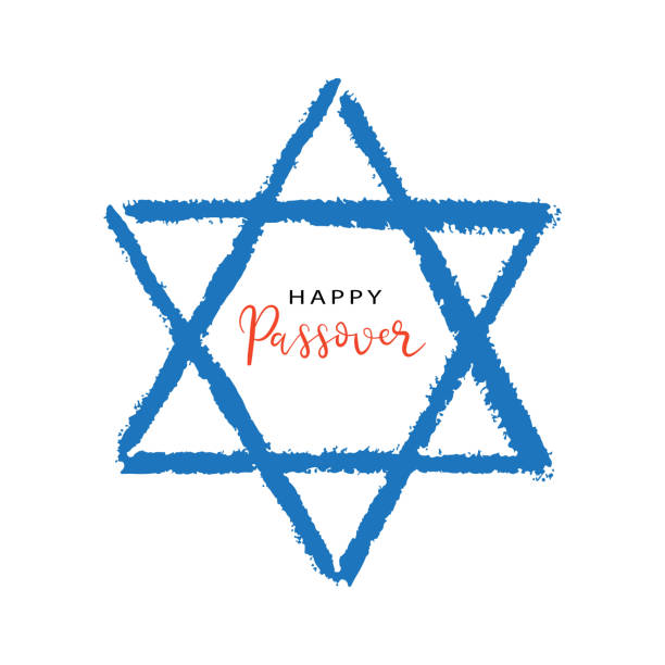 Happy Passover handwritten lettering in Jewish star of David. Hand drawn brush pen calligraphy, typography. Simple creative vector design for easter holiday greeting card, stamp, label, logo, invitation, banner, poster. star of david stock illustrations