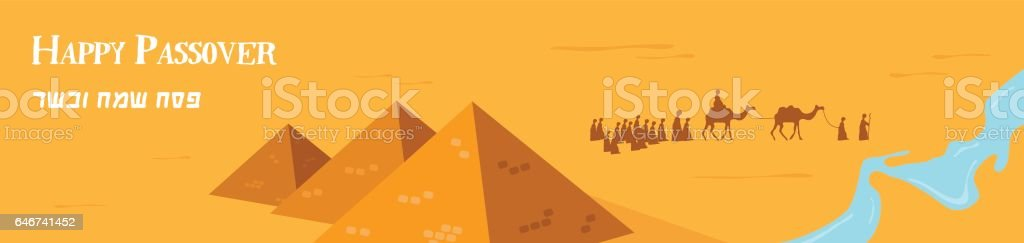 happy Passover in Hebrew, Jewish holiday banner template. Group of People with Camels Caravan Riding in Realistic Wide Desert Sands in Middle East. Vector Illustration vector art illustration